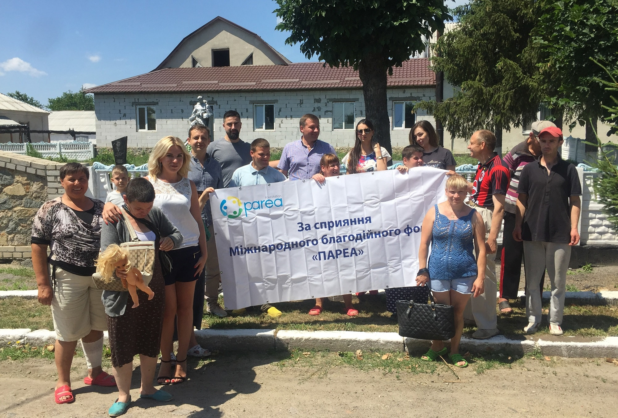 "On June 20 the PAREA International Charitable Foundation together with the charitable foundation ""Shchastia"" (Happiness), as well as the volunteers have visitedPlyskiv Psychiatry and Neurolog"